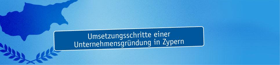Gründung einer IBC in Zypern